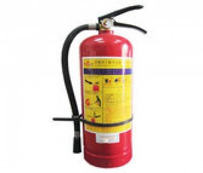 Bình chữa cháy MFZ8