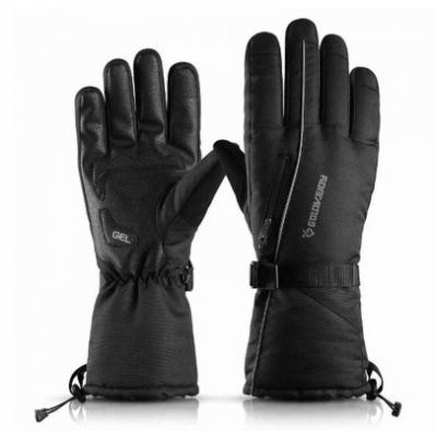 Găng tay chống lạnh SK04