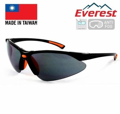 Kính bảo hộ lao động Everest EV-304
