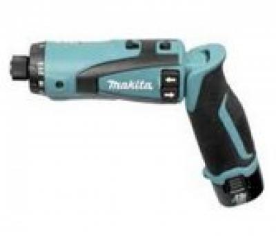 Máy khoan tốc độ cao dùng pin Makita 5mm 7.2V DF010DSE