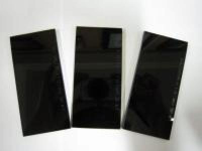 Tấm kính hàn đen