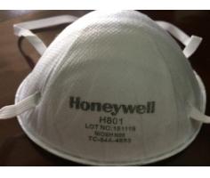 KHẨU TRANG HONEYWELL H801