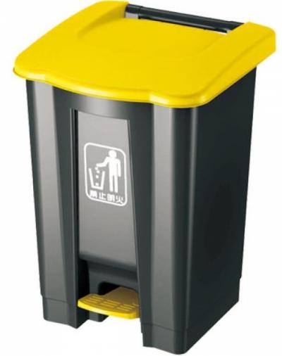 Thùng rác nhựa thân xám nắp vàng B2-010C