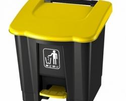 Thùng rác nhựa thân xám nắp vàng B2-010A