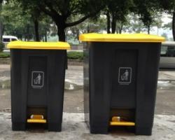 Thùng rác nhựa thân xám nắp vàng B2-010D