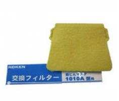 Tấm lọc Filter Koken 1010MMF